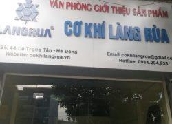 Trụ sở chính của công ty cổ phần Làng Rùa