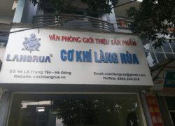 Công ty cổ phần Làng Rùa